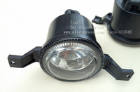 Free shipping/Geely auto parts/High quanlity original car fog lamp for Geely MK MK-Cross/Wholesale+Retail