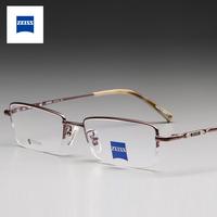 Authentic brand Zeiss zeiss eyeglasses frame male beta . titanium box myopia glasses bemegride kingdon zs8003