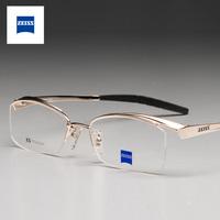 Authentic brand Zeiss zeiss eyeglasses frame myopia glasses male bs titanium box male eyeglasses frame myopia zs3014