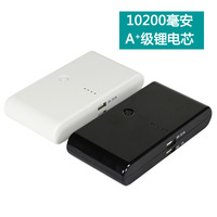 Moba phone mobile power 30000 baolang charge for apple for samsung charger 10200