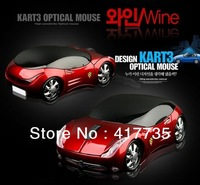 Free Shipping Sports Car Shaped 2.4G Wireless Optical Mouse with USB Receiver 10M Working Distance Car Mouse