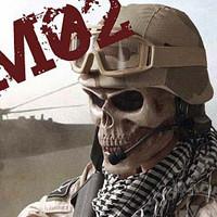 M02 skull mask 2 full protective mask of terror m02 ii skull mask
