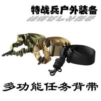 Multifunctional suspenders tactical heli one shoulder cross-body belt belt nylon safety belt