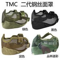 Ver5 1688cs ii tmc half face mask steel wire mesh face mask ear - cp