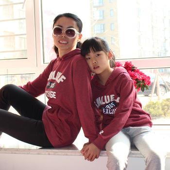 2013 spring and autumn sfit big boy casual sweatshirt fashion family -wmqz1