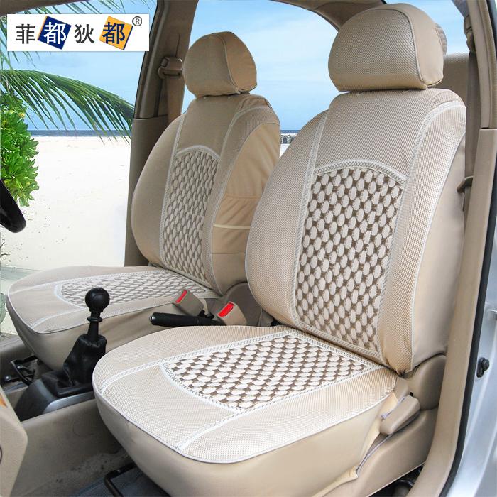 Free Shopping Biya F0 F3 R F6 Vicat Viscose Special Car