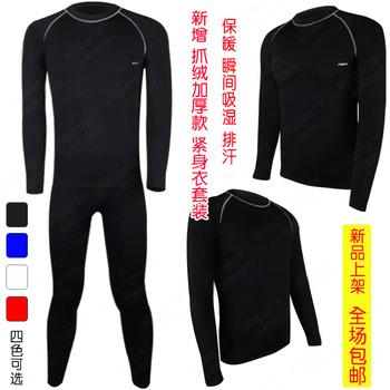 Hygroscopic training service leg pants football sportswear soccer jersey set long-sleeve straitest tights