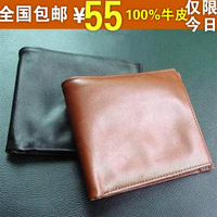 Free Shipping Genuine leather male wallet dark brown short horizontal first layer of cowhide leather wallet small bag -wmqb2