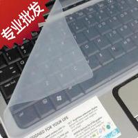 General keyboard film 15 laptop keyboard transparent film 17 keyboard cover