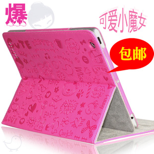 For ipad mini protective case skin slipcover(China (Mainland))