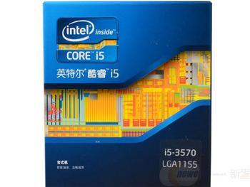 I5 intel quad-core processor i5-3570 - 3.4ghz 77w cache lga