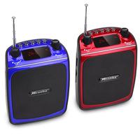 C1 Portable loudspeaker teaching the waist hanging high power stereo speakers  teachers tour guide  Square amplifier