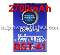 2700mAh BST-41  / BST 41 High Capacity Battery Use Sony Ericsson for A8i/M1i/X1/X2/X2i/X10/X10i etc Mobile