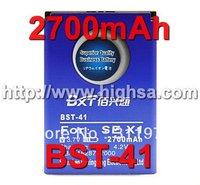 2700mAh BST-41 / BST 41 High Capacity Battery Use Sony Ericsson for A8i/M1i/X1/X2/X2i/X10/X10i etc Mobile