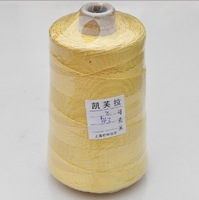 high tenacity kevlar rope kite rope kevlar cord  4 strands 0.8mm thickness