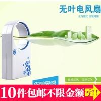 Aq3409 mini handheld portable handheld small air conditioner fan usb battery dual fan