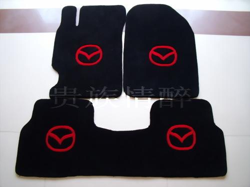 crittografia ispessimento mazda 6 tappeti per auto moquette mazda 3 mat mazda 2 accessori auto antiscivolo(China (Mainland))