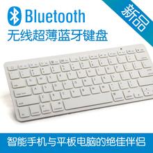popular computer keyboard bluetooth