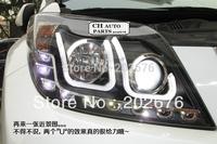 FREE SHIPPING, CHA 2010-2012 ANGEL EYE COMPLETE HEADLIGHT V2, TYPE U, WITH LED TEAR EYE, COMPATIBLE CARS: PRADO