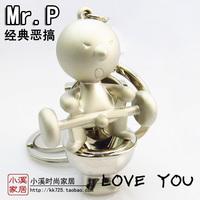 Mr.p lilliputian keychain key ring gift male gift