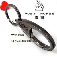 Car keychain male sk118 keychain key chain gift