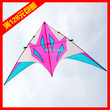 Xiangyu weifang kite delta kite umbrella fabric fox resin rod