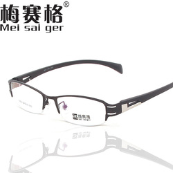 Eyeglasses frame glasses frame male titanium alloy casual box eye frame fashion myopia(China (Mainland))