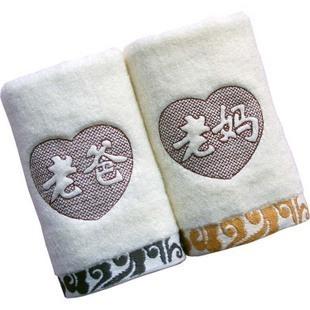 Birthday gift practical gifts towel novelty souvenir(China (Mainland))
