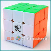 Dayan  Guhong Plus V1  3x3  6 Color Speed Cube  magic cube classic generation multicolor