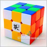 Dayan  LingYun 3 x3 x3  Magic Cube  Puzzle Brain IQ Test Game Toy