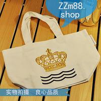 Royal copenhagen embroidery white canvas tote bag 2046