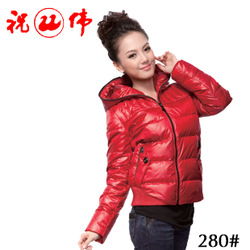 2013 women&#39;s short design slim fashion down coat clothing semi finished leather 280(China (Mainland))