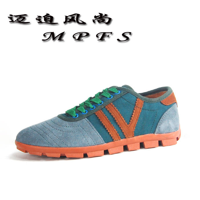 New arrival trend men&#39;s series casual shoes hr785(China (Mainland))