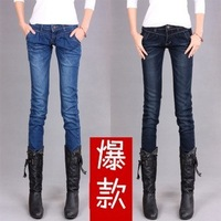 2013 mid waist harem pants jeans skinny pants pencil pants female plus size long trousers 3061 free shipping