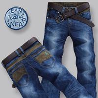 Latest mold men jeans factory deirectly wholse sale mens jean