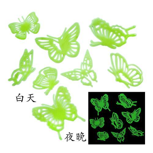 5pcs/Lot Bedroom Butterfly Wall Stickers Full House luminous paste Removable Self-adhesive / Fluorescence ceiling paste(China (Mainland))