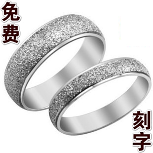 Pure pearl sand lovers ring titanium finger ring jewelry(China (Mainland))
