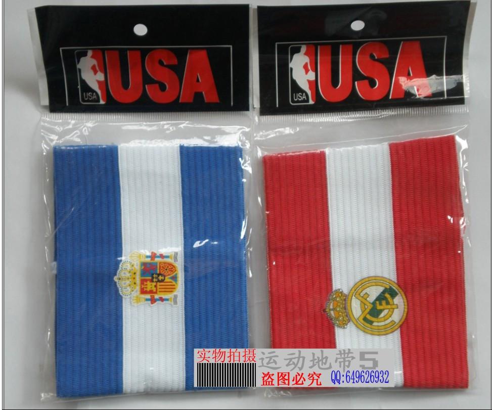 Football armband inter arsenal ac multi-color the mark(China (Mainland))
