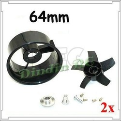NEW 64mm duct fan unit for most ducted fan jet RC EDF(China (Mainland))