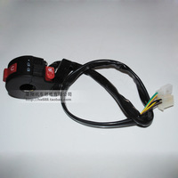 ATV 3 Function With Damper Switch,Free Shipping