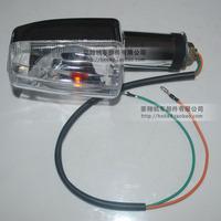 ATV Turn Light,Free Shipping
