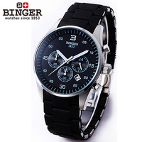Binger accusative case watch male watch stainless steel mens watch series black