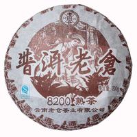 200g the teas pu er erh 8200 ripe premium wholesale sale food premium yunnan pu-er pu-erh yunnan pu'erh freeshipping tops AAAAA