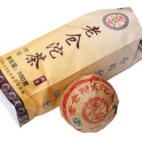 100g tea premium tuocha ripe the ripe pu er teas wholesale sale food premium yunnan pu-er pu-erh china pu'er free shipping AAAAA