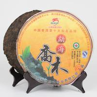357g pu erh er ripe premium cake the teas yunnan wholesale sale food premium freeshipping free shipping wholesale pu-er pu-erh