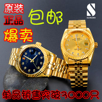Watch fully-automatic mechanical watch male waterproof men's table commercial stainless steel mens watch