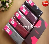 2 ! MAOREN male kneepad hip pad thickening in42patients velvet warm pants d3002