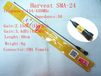Harvest SMA-24 UV antenna  for BF-UV5R,TG-UV2,TYT,BAOFENG,QUANGSHENG, KENWOOD two way radio Made in TAIWAN  freeshipping