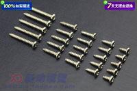 Round toe self tapping screw m3x6 m3x8 m3x10 m3x12 m3x20 xd high quality screw
