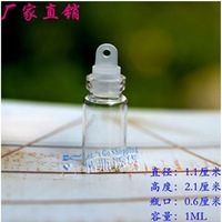 Free shipping Hot-sale (11*22mm)  Mini Glass Vial With Plastic Cap  In Empty 0.6ml by 100pcs/pack